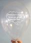 balloon-print-white-youre-alrighta